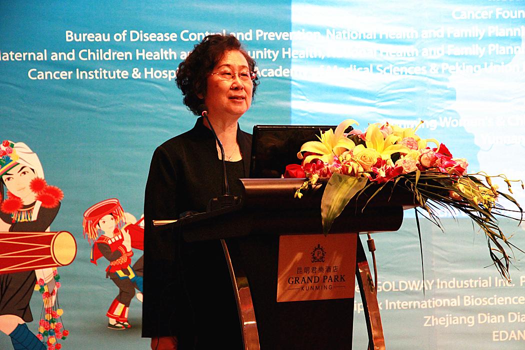 八公益活动,对重庆市肿瘤医院、 迪安诊断、海南碧凯等协办单位进